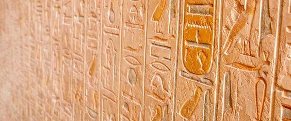 Naturkosmetik, wie Könige und Königinnen Teil 21, Ra's Tränen und die Kraft des Gelee Royale