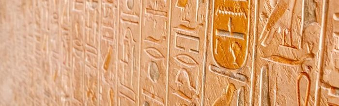 Natural cosmetics, like kings and queens Part 21, Ra's tears and the power of royal jelly